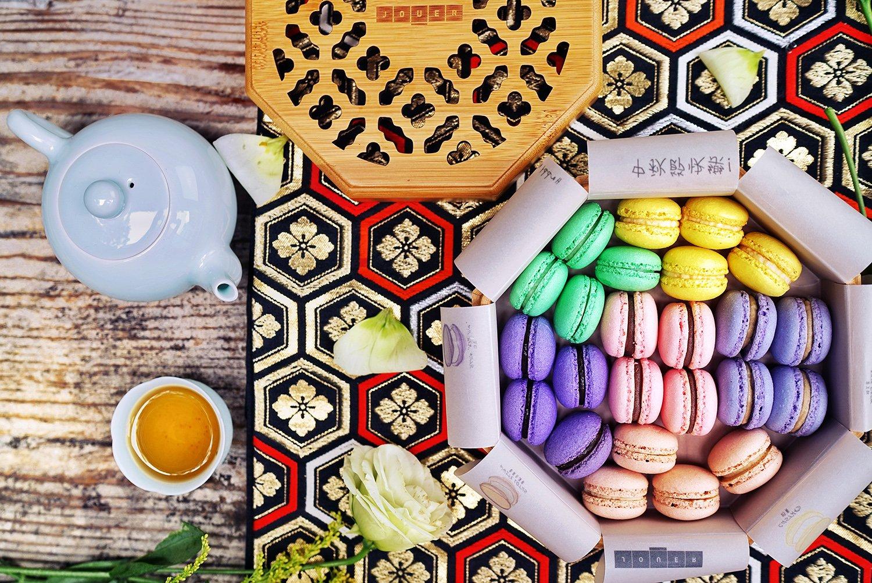 Jouer Mid-Autumn Macaron Gift Box (S)